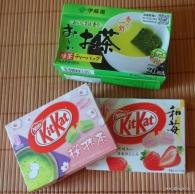 Zielona herbata (dobra) i całkiem egzotyczne KitKaty