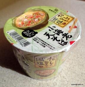 Japońska chińska zupka. Koszmarna. Krewetki łypały na mnie oczkiem ze środka.