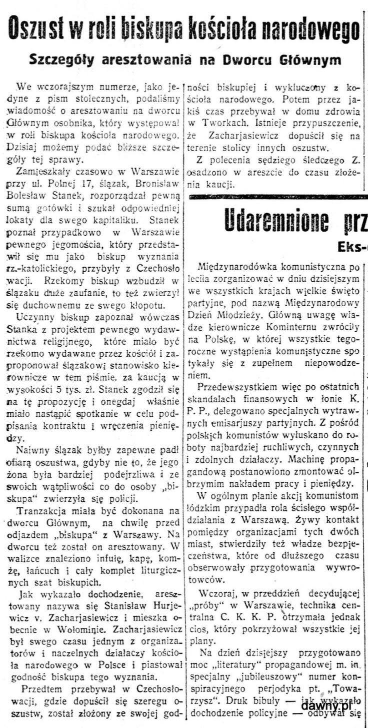 Gazeta Polska : pismo codzienne, R.4, nr 245 (4 września 1932)