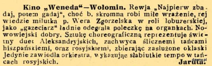 Trubadur Warszawy : kabaret artystyczny : humor, piosenki, satyra, monologi, deklamacje, kuplety, jednoaktówki : w kazdy czwartek nowy numer z nowym programem, R. 23, nr 26 (27 czerwca 1931)