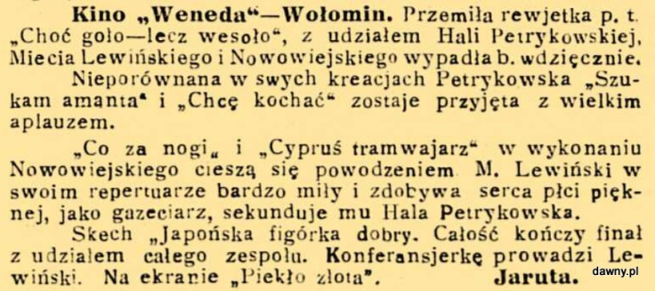 Trubadur Warszawy : kabaret artystyczny : humor, piosenki, satyra, monologi, deklamacje, kuplety, jednoaktówki : w kazdy czwartek nowy numer z nowym programem, R. 23, nr 22 (30 maja 1931)