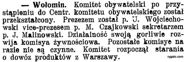 Kuryer dla Wszystkich wychodzi codziennie w dni powszednie wieczorem, w niedziele i święta z rana [red. i wyd. X. Dr. M. Godlewski]. R.1 (1914) nr 68