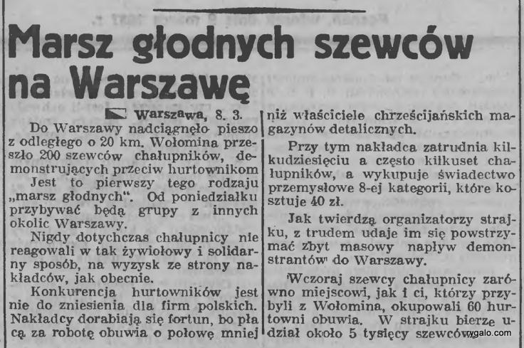 Nowy Kurjer - dziennik poświęcony sprawom politycznym i społecznym 1937.03.09 R.48 Nr55
