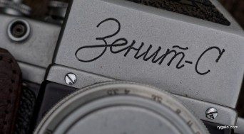 Zenit S