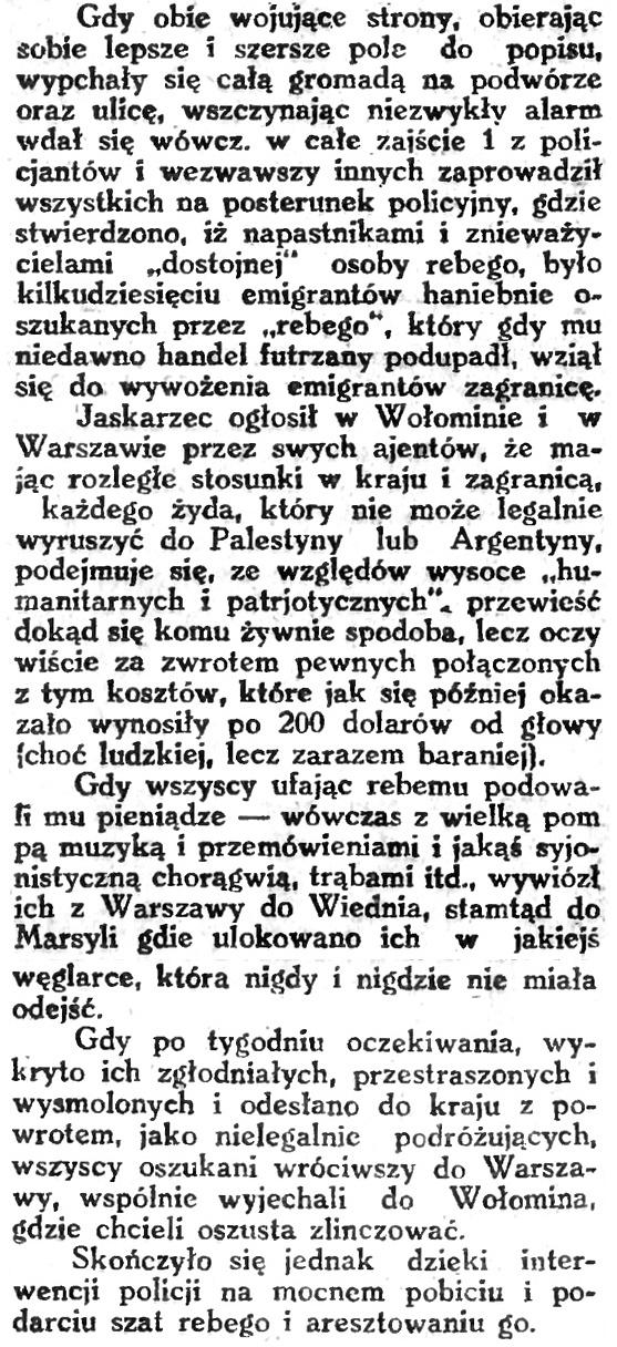 Postęp - dziennik chrześcijański i narodowy. wychodzi w Poznaniu 1925.08.22 R.36 Nr 192