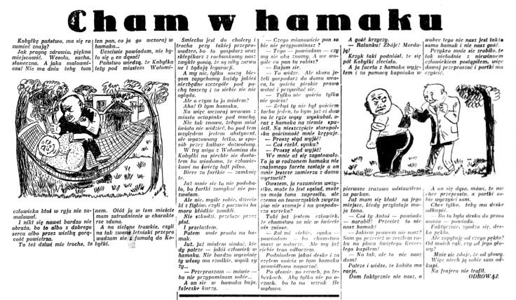 ABC - nowiny codzienne. R.13, nr 180 (19 czerwca 1938)