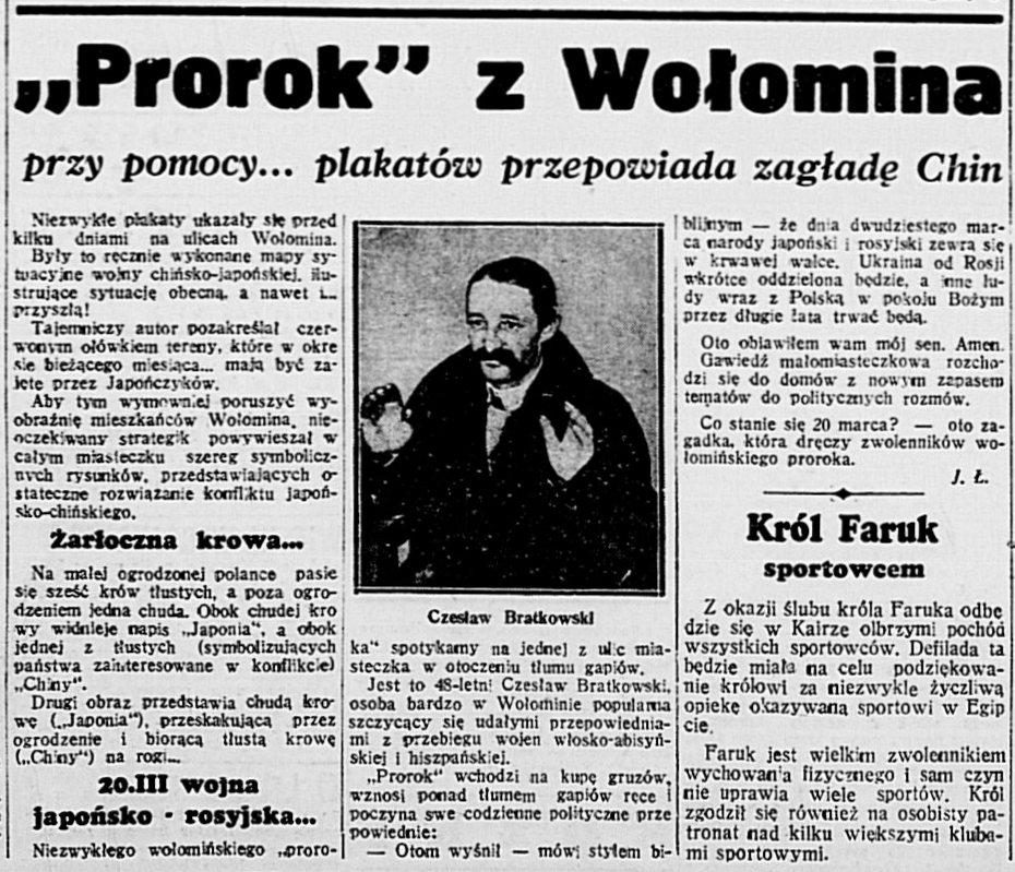 Dobry Wieczór! i Kurjer Czerwony - ilustrowane pismo codzienne R.17, nr 19 (19 stycznia 1938)