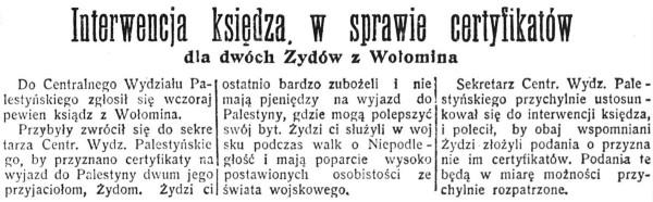 5-ta Rano : bezpartyjny dziennik żydowski R.4, nr 237 (22 sierpnia 1934)