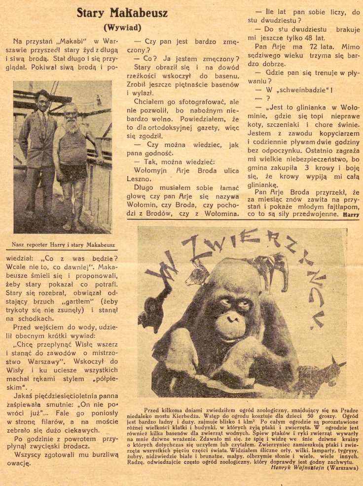 Gazeta Młodych : tygodnik ilustrowany dla młodzieży i dzieci R. 1, nr 3 (7 lipca 1929)